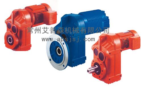 郑州减速机公司F系列齿轮减速机