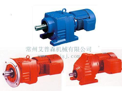 郑州减速机R系列斜齿轮减速电机